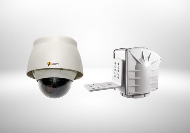 Image de la catégorie Caméras dômes PTZ